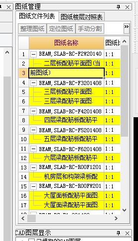 图纸定位图纸-广联达服务新干线-答疑解惑问题立体2d楼房图片