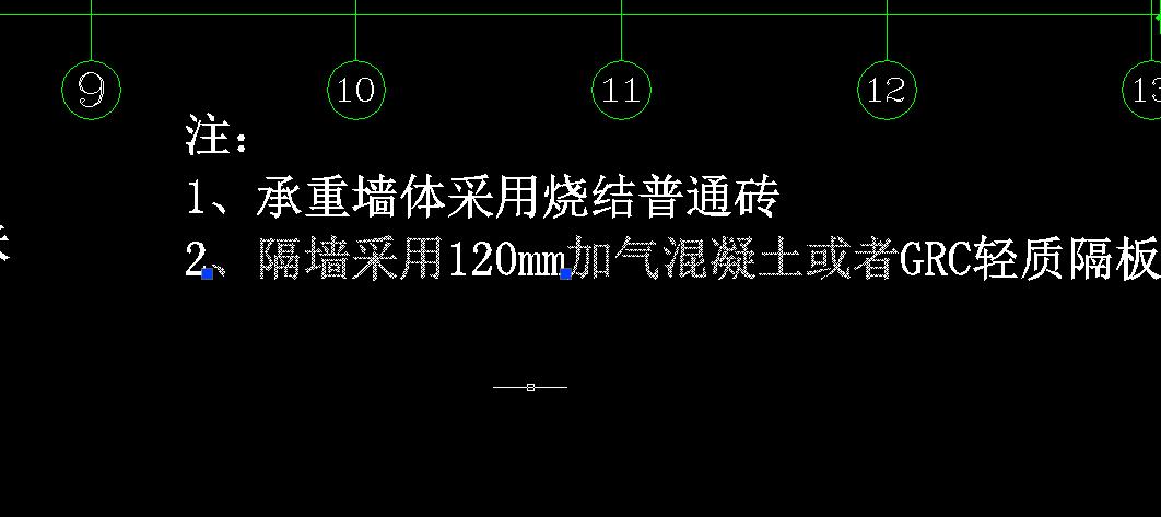 图纸上说填充墙宽度大于6m设构造柱,但是 隔墙采用120