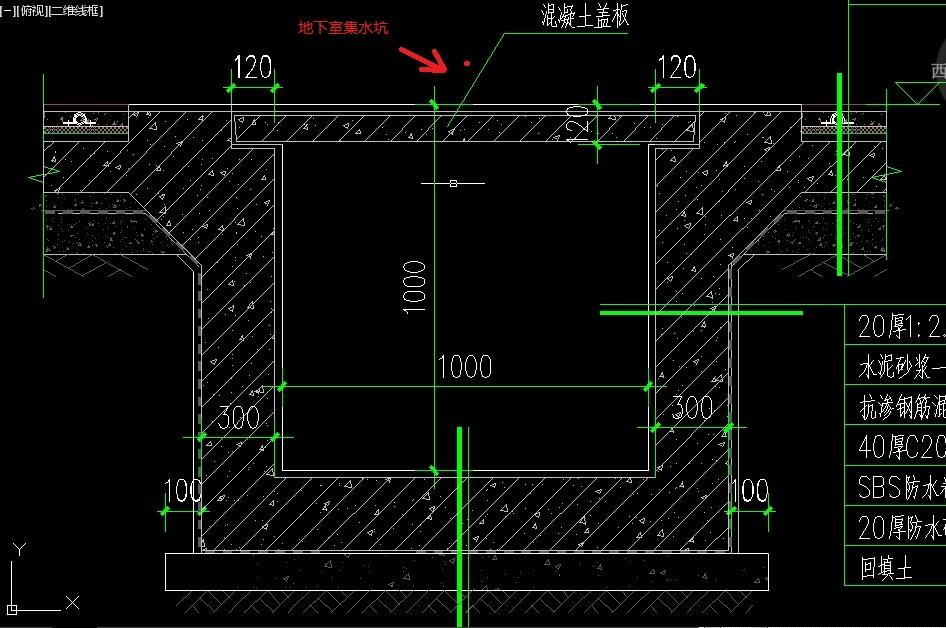 地下室集水坑,排水沟的定义.图片