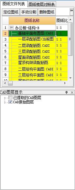 在图纸名称显示栏,图纸文件列表图纸;在黄色楼快速接头cad图纸图片