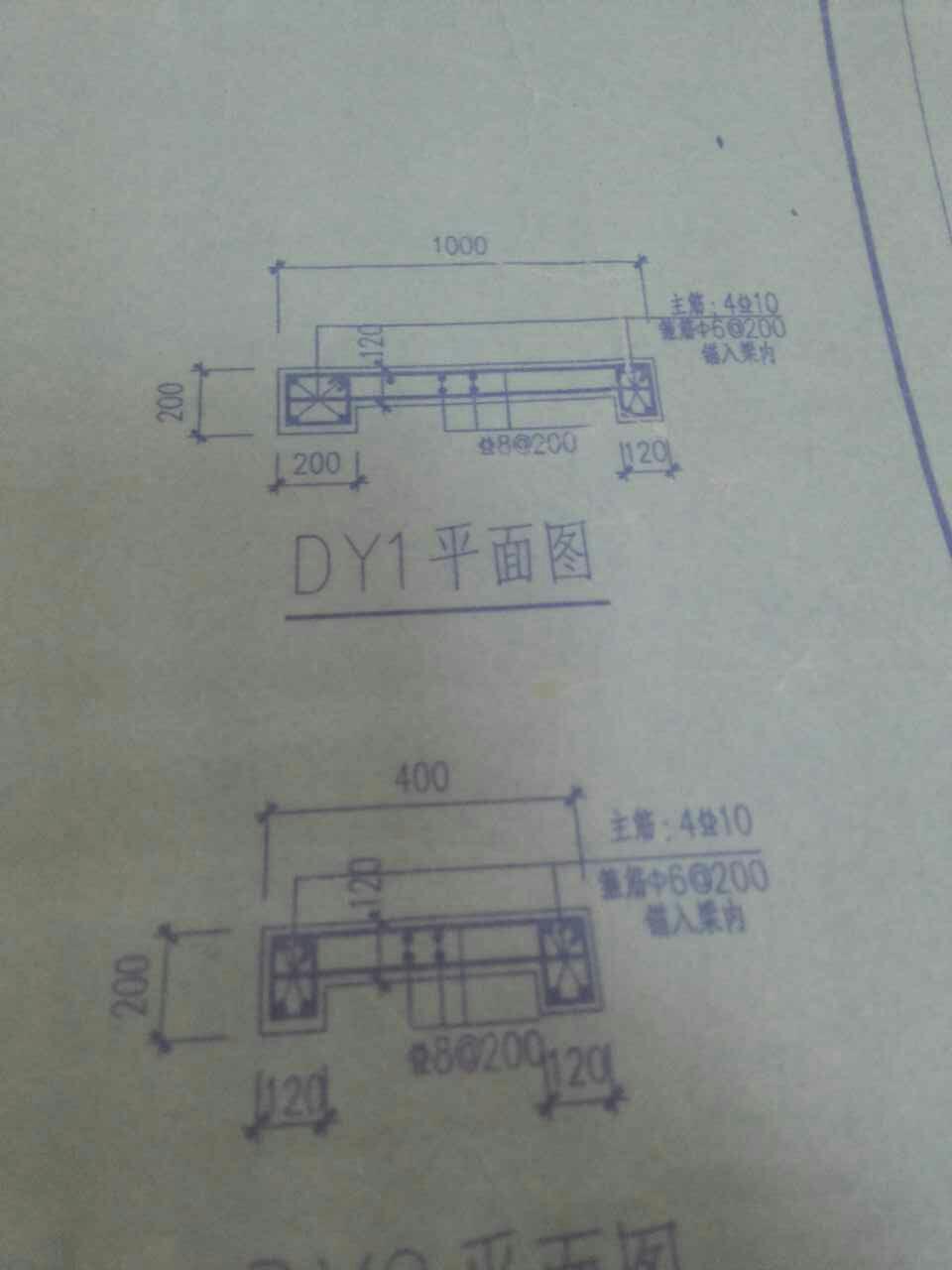 DY1在社区白兔中,DY1表示?以图纸定构件钢筋视频图片