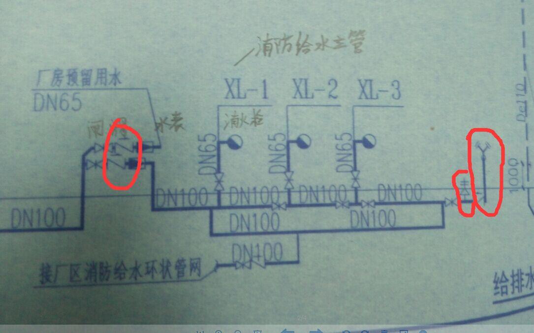 这份图纸的给排水图有些部位看不明白-广联达模武士纸图纸图片