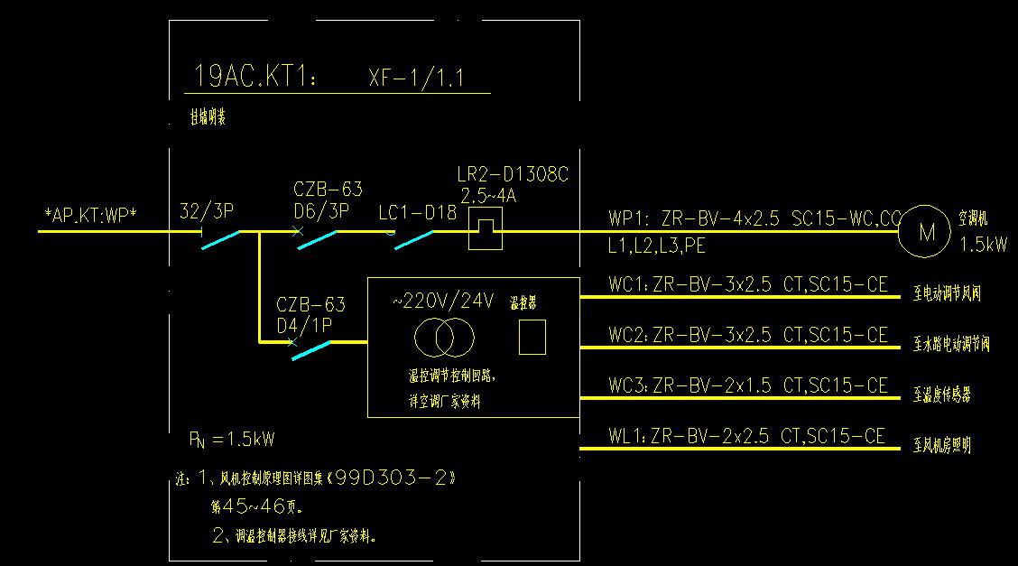 送风系统防火阀接线的问题图片