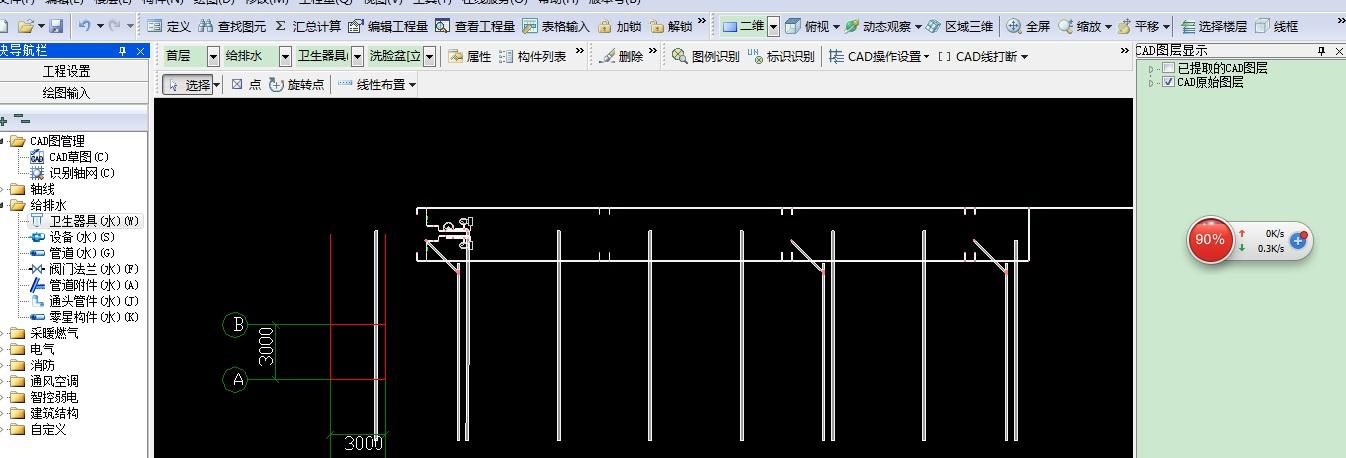 布置的CAD图导入管道那里看得见,卫生器cad截全怎么图图片