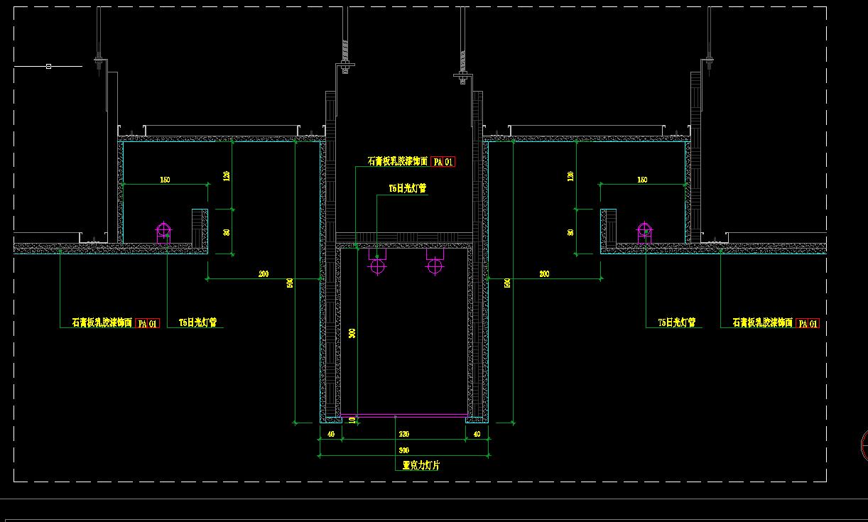 图片中间的灯是要套附加式灯槽吗,而左右两边的套悬挑式灯槽?图片