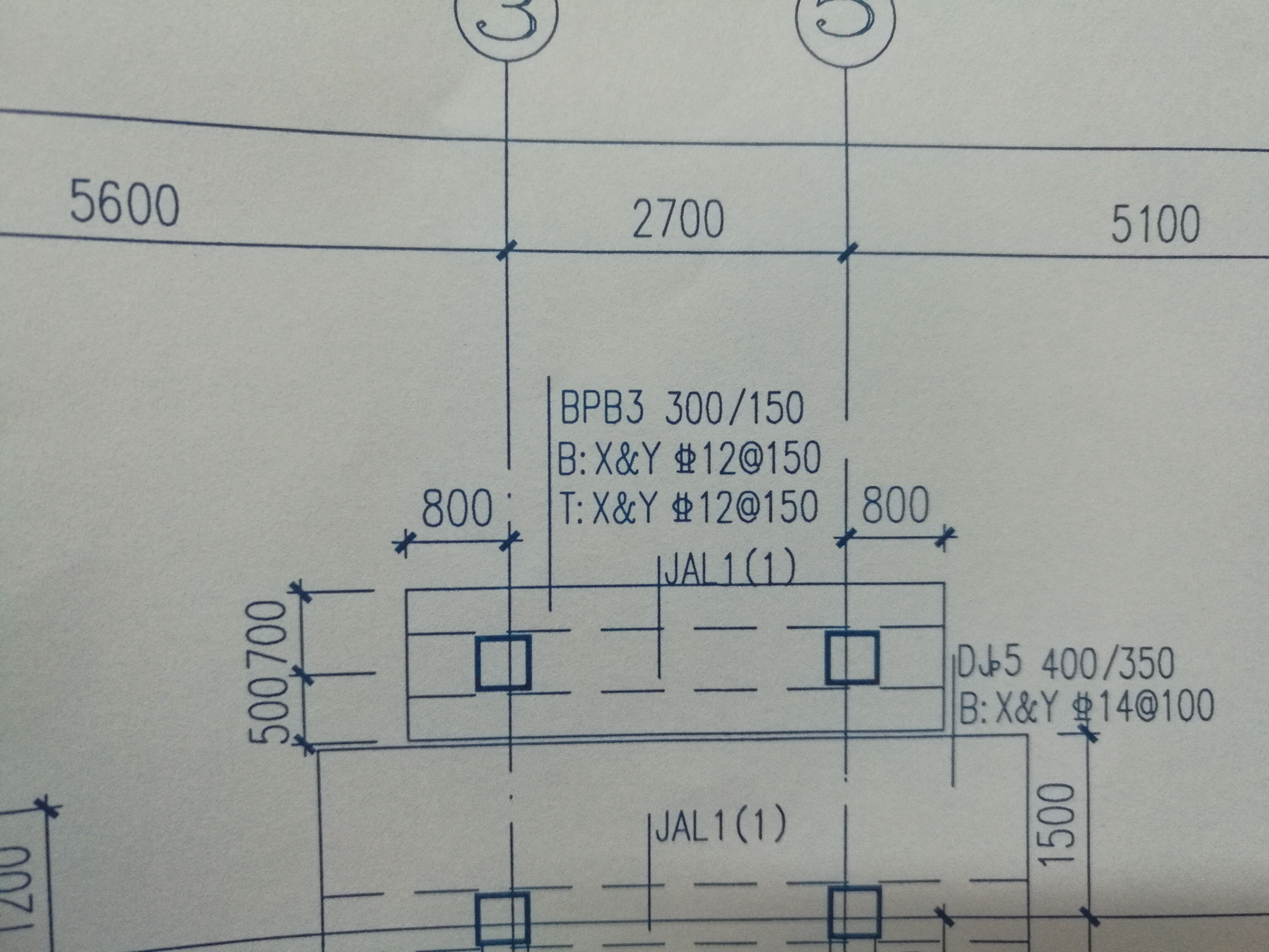平板式筏板基础怎么定义图片