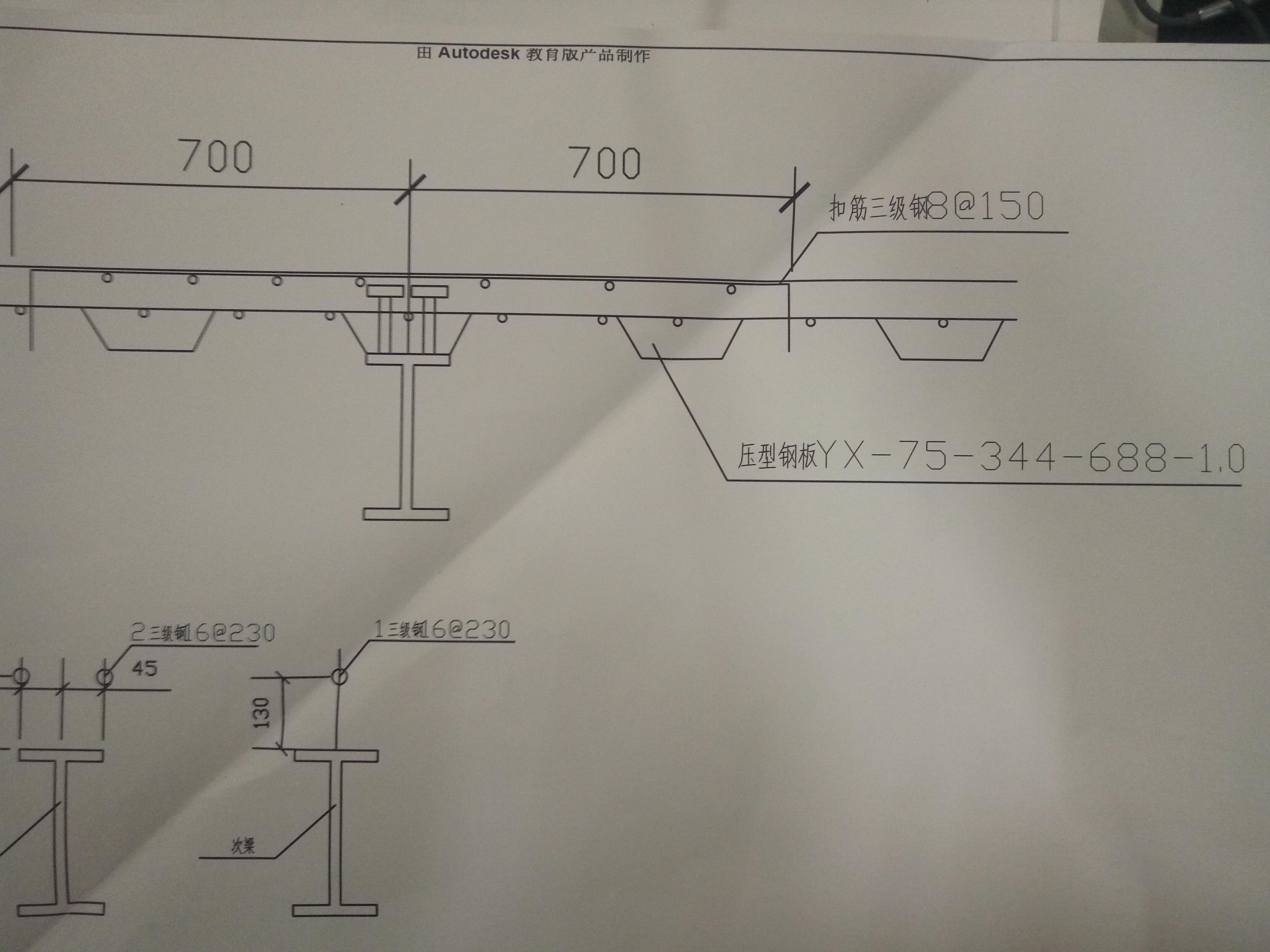 压型钢板与彩钢板屋面