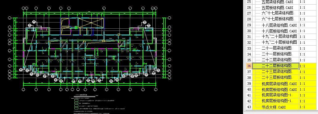 广联达GCL2013中手动图纸v手动?cad盲板图纸图片