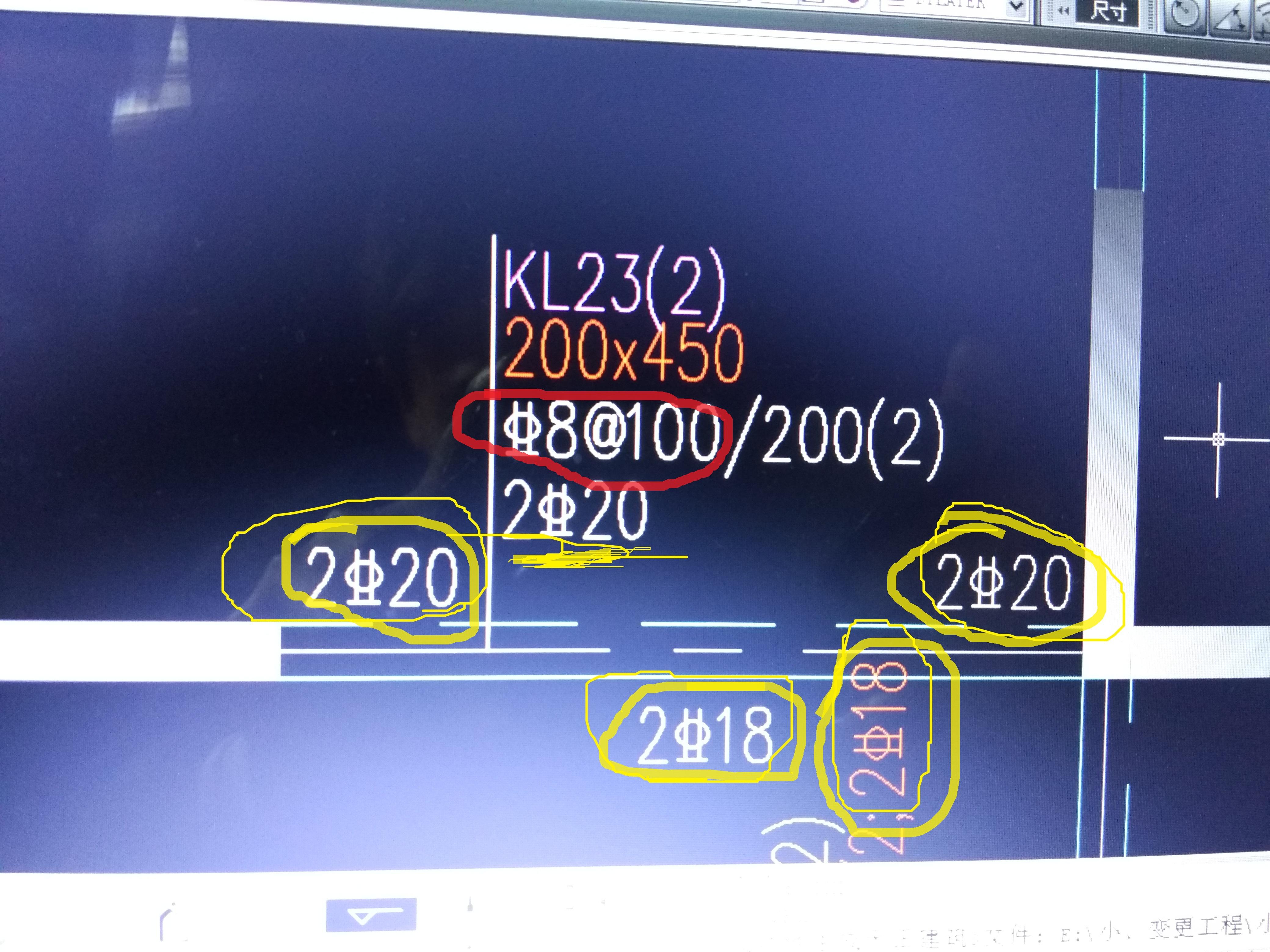导入梁时,CAD图纸识别主筋2C18,图纸显示广电梯电气东南图纸图片