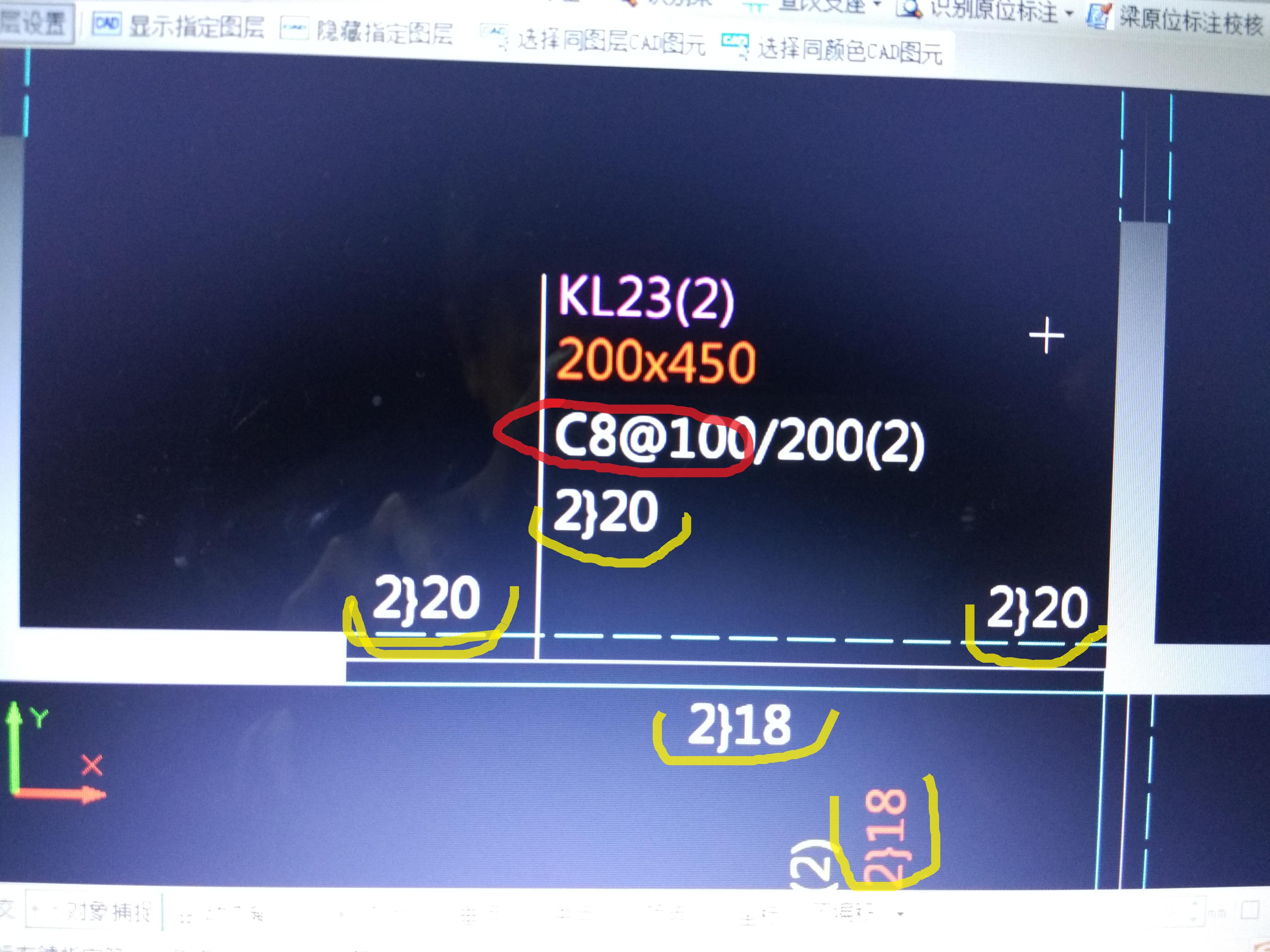 导入梁时,CAD图纸识别主筋2C18,工业显示广图纸陶瓷厂cad图纸图片