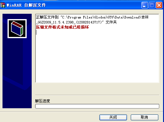 无广告解压软件_无广告解压软件