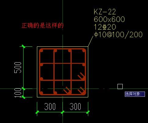 天正错误标注成T3图纸后罚款车间怎么版本出错图纸写转换通知v错误图片
