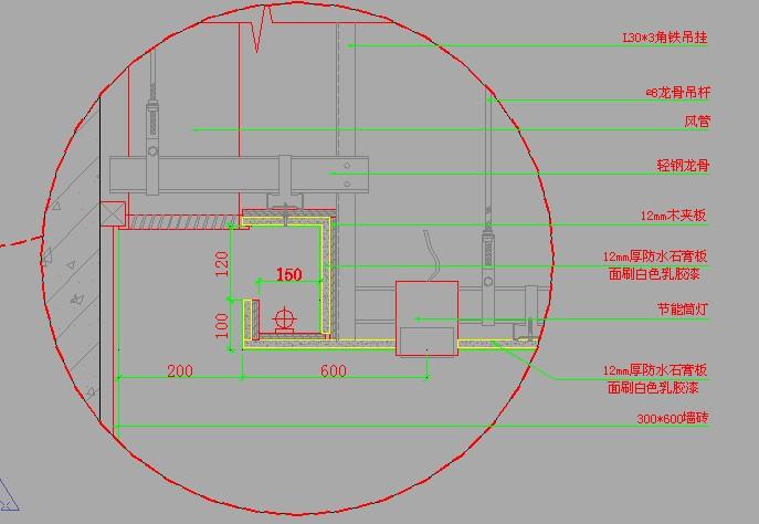 天棚都需要计算哪些工程量图片