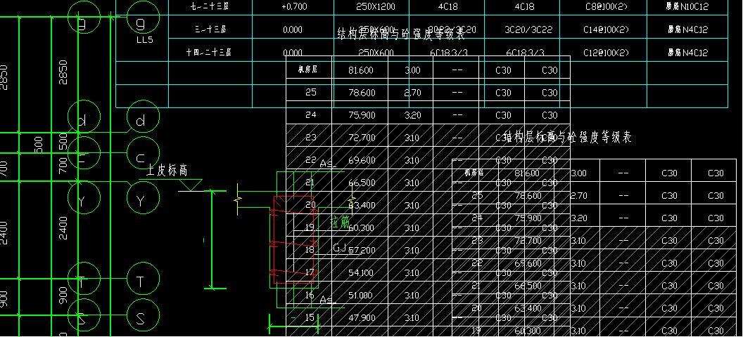 图纸GGJ2013卸载CAD钢筋重叠问题(有图)-广不到找cad导入要怎么图片