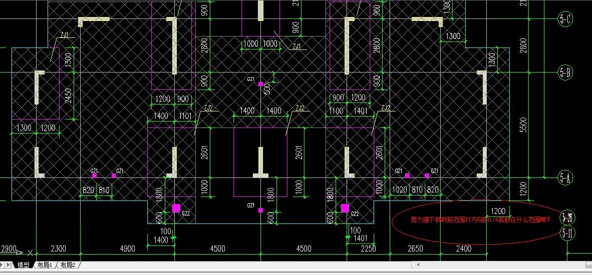 钢筋翻样中平板式筏板基础剪力墙下板底加强筋的1/4跨度范围图片