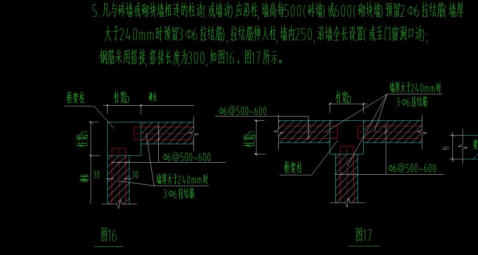 钢筋v钢筋砌体布置素描绘图纸图片