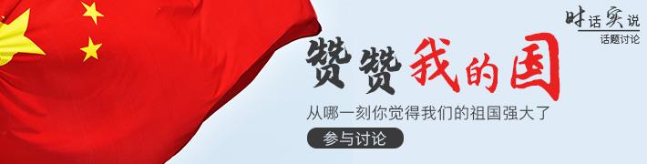 贊國710-180.jpg