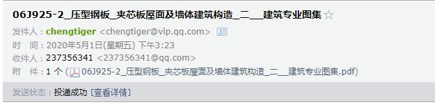 QQ截图20200501151801.png