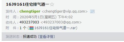 QQ截图20200501160147.png