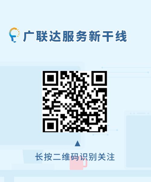 微信图片_20200430150205.png