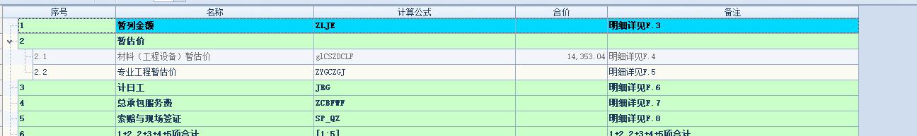 QQ截图20200911220808.png
