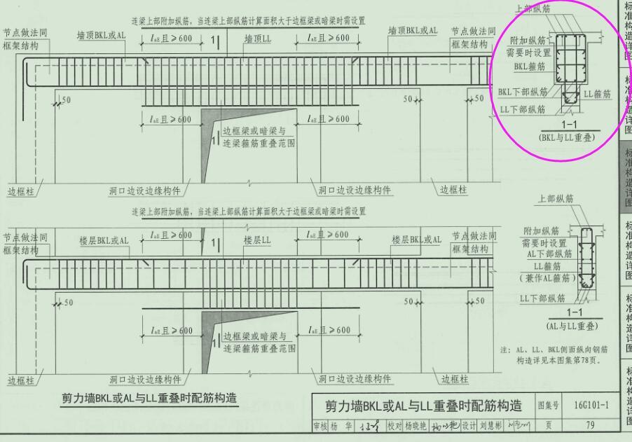 剪力墙顶部可以有框架梁吗