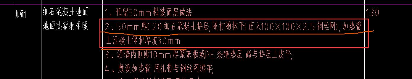 钢丝网片理论重量_地面垫层钢丝网片重量KG怎么计算? -答疑解惑-广联达服务新干线