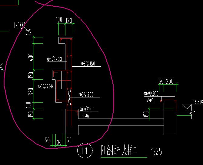 不封闭阳台面积计算_这个不封闭阳台圈起来的部分混凝土和抹灰是按投影面积计算 ...