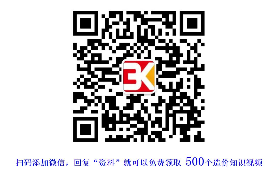 QQ截图20210309172840.png
